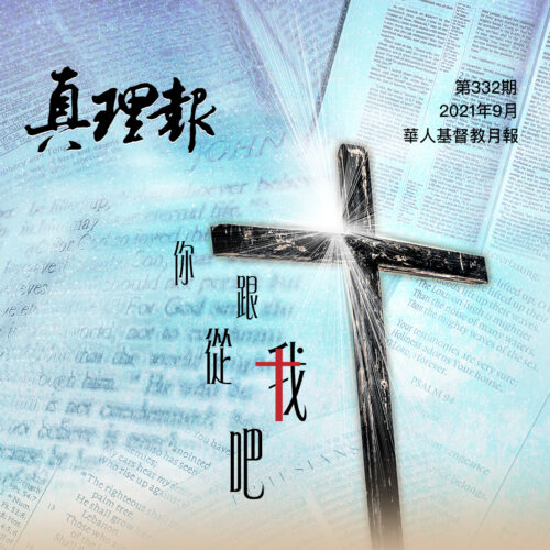 202109_1_Cover